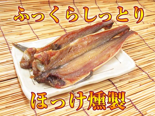 うろこ市製造 真鱈のポン鱈スティック