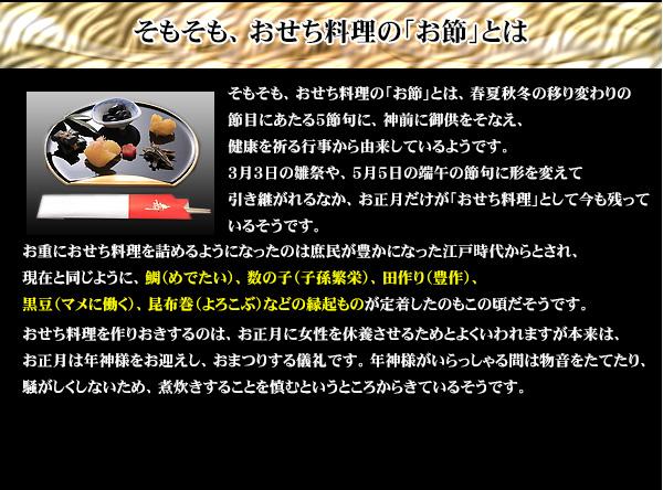 北海道のおせち 六・五寸 三段重(3〜4人前 全33品) 北海道最北のまち「稚内」で製造し、日本全国へお届け致します。「北のうまいもの」を中心に、ぎっしりと彩りよく詰め込んだおせちです。