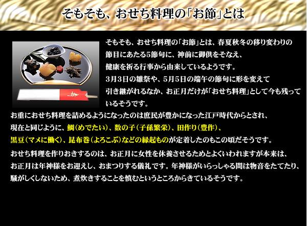 北海道のおせち 六・五寸 四段重(5から6人前 全38品)【送料無料】北海道最北のまち「稚内」で製造し、日本全国へお届け致します。「北のうまいもの」を中心に、ぎっしりと彩りよく詰め込んだおせちです。