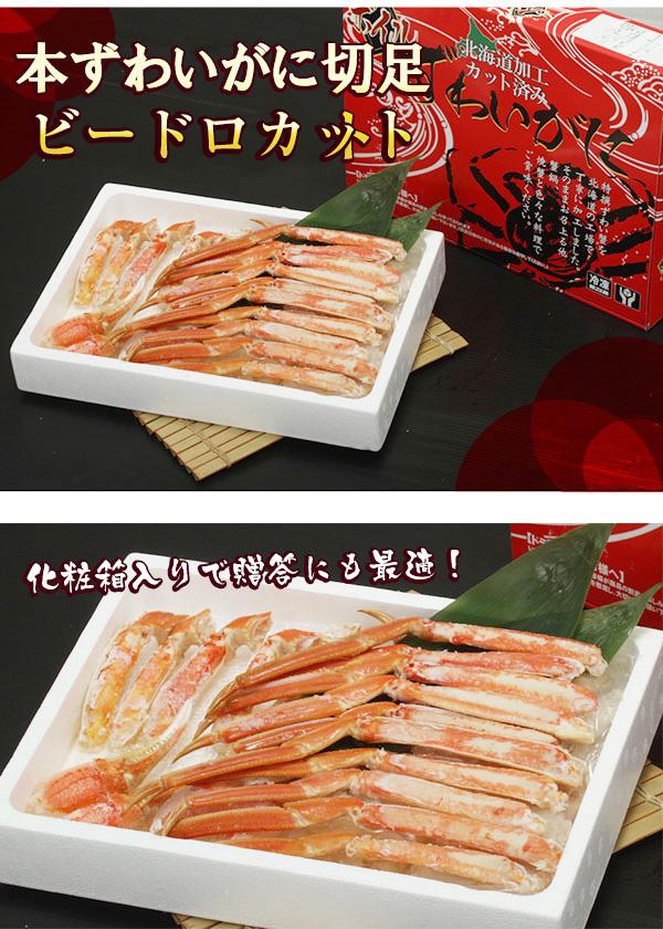 塩ゆで済みで剥き身になっているので解凍するだけでお召上がり頂けます。天ぷらやサラダなど、様々なお料理にもお使い頂けます。